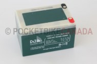 electric-pocketbike-battery